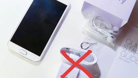 Samsung kreće stopama Apple-a kad je u pitanju punjač?
