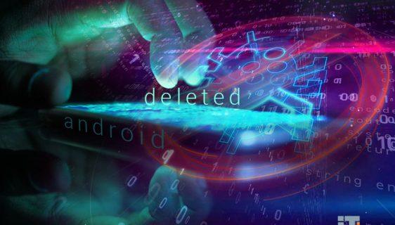 Pogledajte popis Joker malware aplikacija koje će vam ukrasti novac