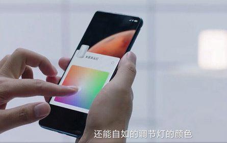 Xiaomi UWB tehnologija