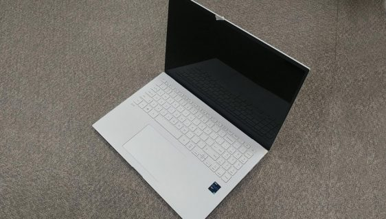 LG predstavlja nove 14, 16 i 17 inčne LG Gram laptope početkom 2021. godine