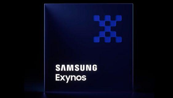 Samsung objavio datum predstavljanja Exynos 2100 čipseta