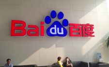 Baidu (Foto: thechinasia.com)