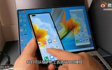 Huawei Mate X2 prikazan kako sarađuje na više ekrana | video