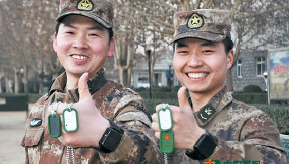 Kineski vojnici dobili visokotehnološke pločice
