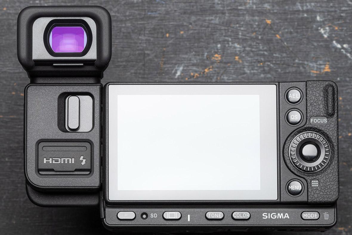 Sigma fp L full-frame fotoaparat bez ogledala