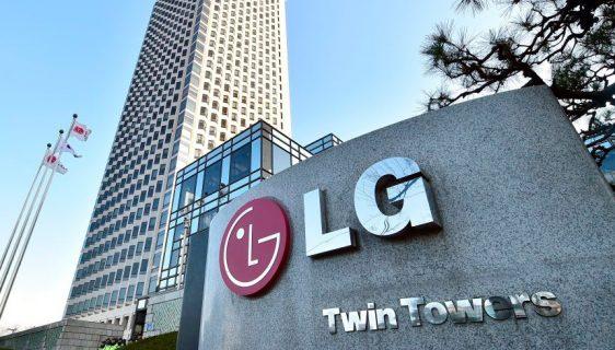 LG gasi svoj odjel smartfona?