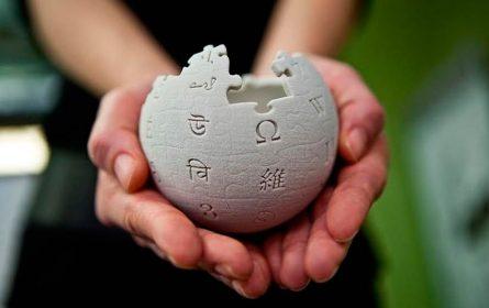 Wikimedia uvodi plaćenu uslugu za velike kompanije