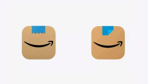 Amazon promijenio novi logo jer podsjeća na Hitlera