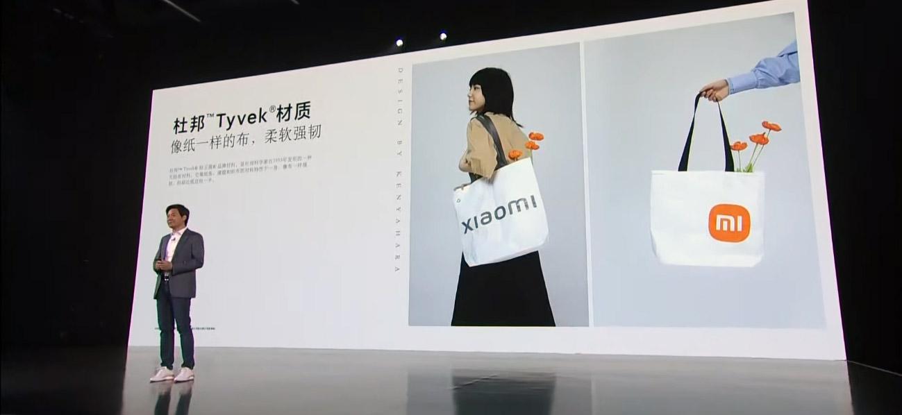 xiaomi novi logo na torbi